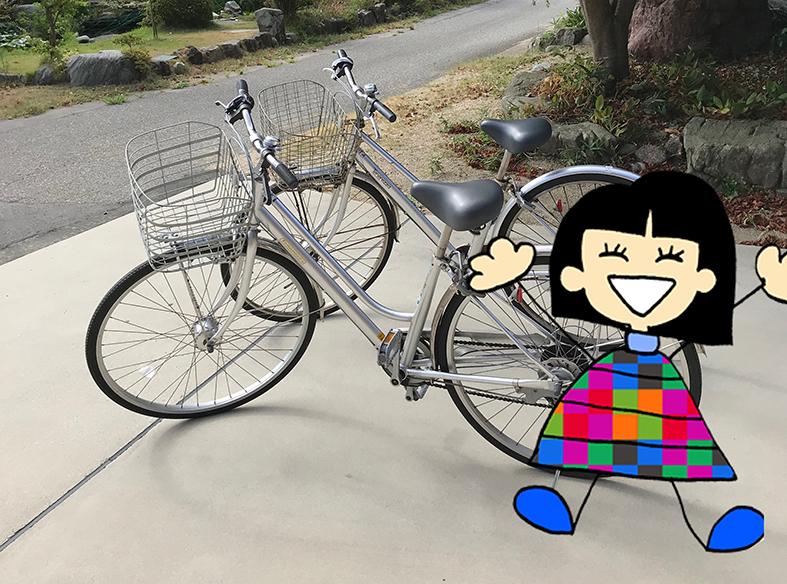 いつでもサイクリングOK